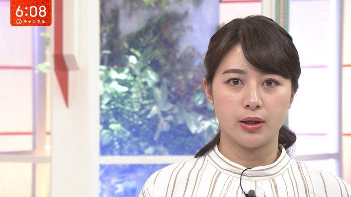 2019年03月01日林美沙希の画像13枚目