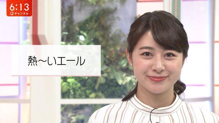 2019年03月01日林美沙希の画像15枚目