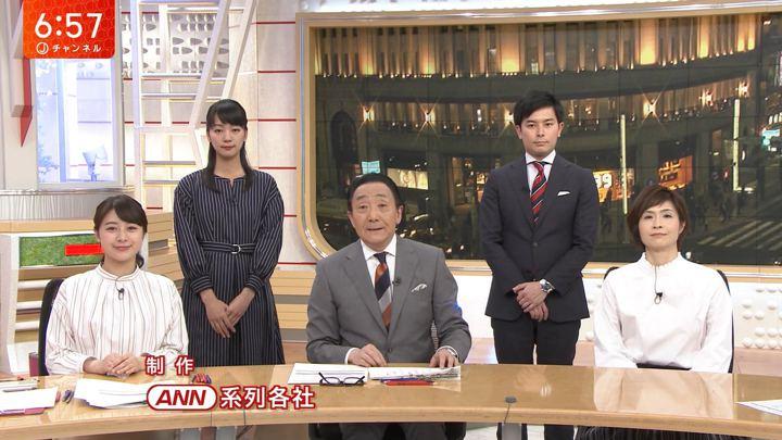 2019年03月01日林美沙希の画像19枚目