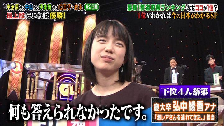 2018年10月15日弘中綾香の画像15枚目
