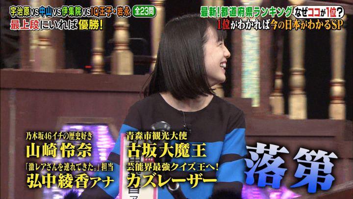 2018年10月15日弘中綾香の画像19枚目
