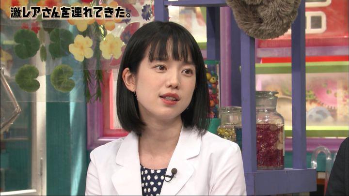 2018年10月15日弘中綾香の画像21枚目