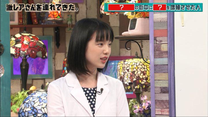 2018年10月15日弘中綾香の画像31枚目
