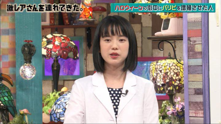 2018年10月15日弘中綾香の画像32枚目