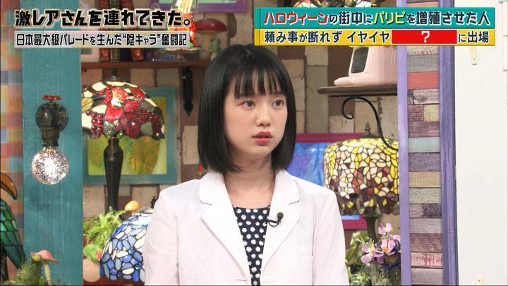 2018年10月15日弘中綾香の画像36枚目