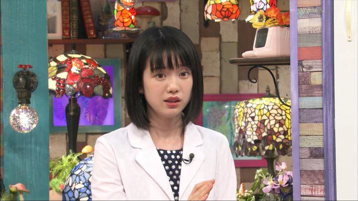 2018年10月15日弘中綾香の画像39枚目