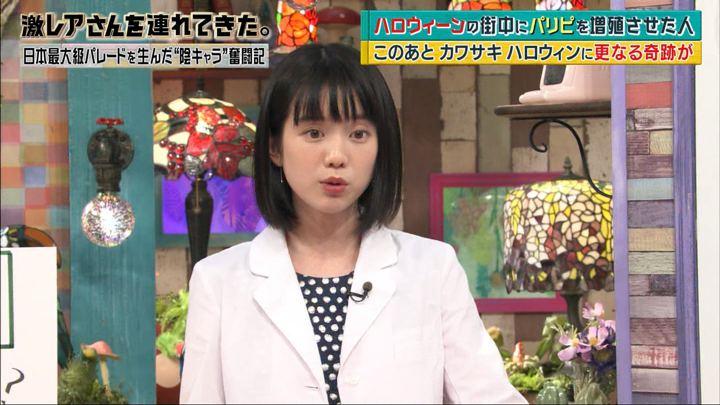 2018年10月15日弘中綾香の画像40枚目