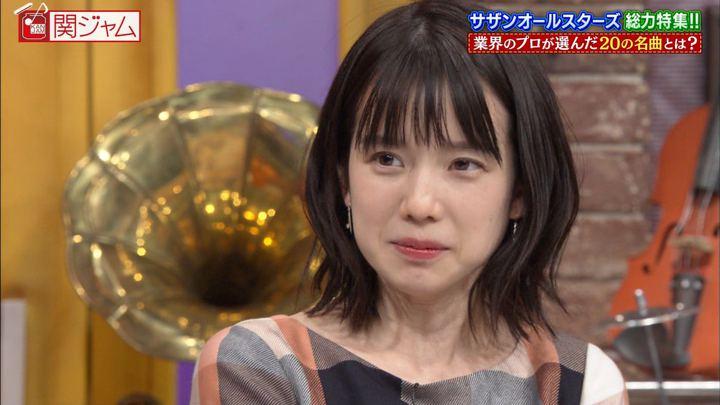 2018年11月04日弘中綾香の画像11枚目