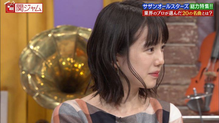2018年11月04日弘中綾香の画像12枚目