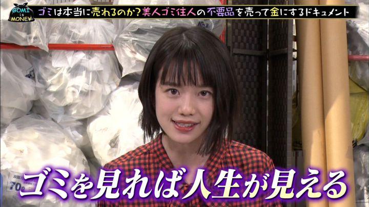 2018年11月07日弘中綾香の画像01枚目