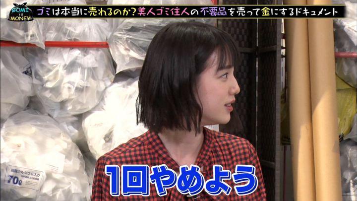 2018年11月07日弘中綾香の画像02枚目