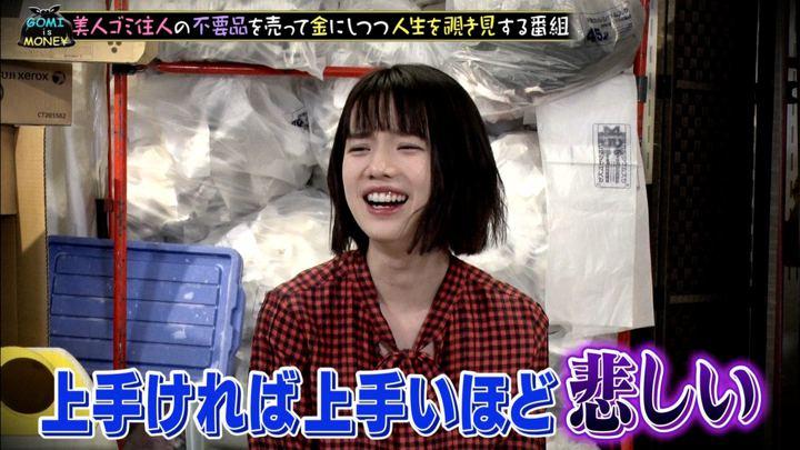 2018年11月14日弘中綾香の画像04枚目