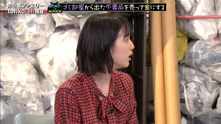 2018年11月14日弘中綾香の画像10枚目