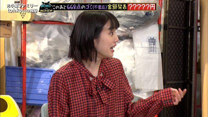 2018年11月14日弘中綾香の画像13枚目