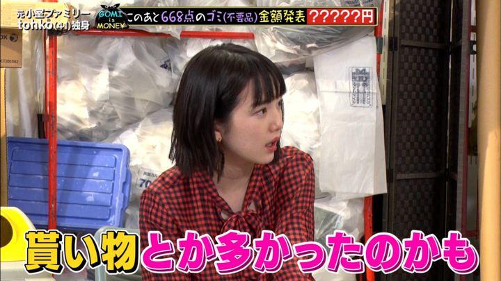 2018年11月14日弘中綾香の画像14枚目