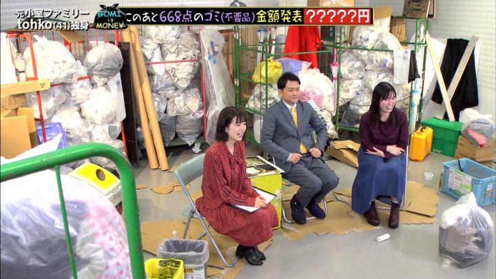 2018年11月14日弘中綾香の画像15枚目