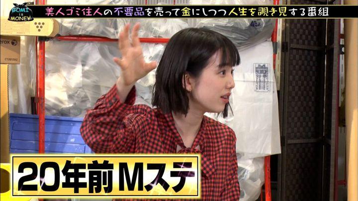2018年11月14日弘中綾香の画像16枚目