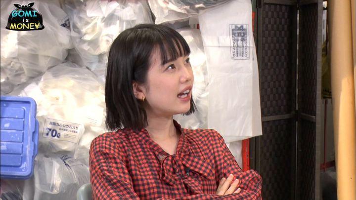 2018年11月14日弘中綾香の画像21枚目