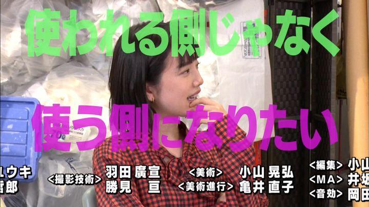 2018年11月14日弘中綾香の画像22枚目