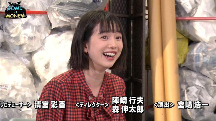 2018年11月14日弘中綾香の画像23枚目