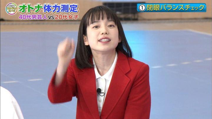 2018年11月23日弘中綾香の画像02枚目