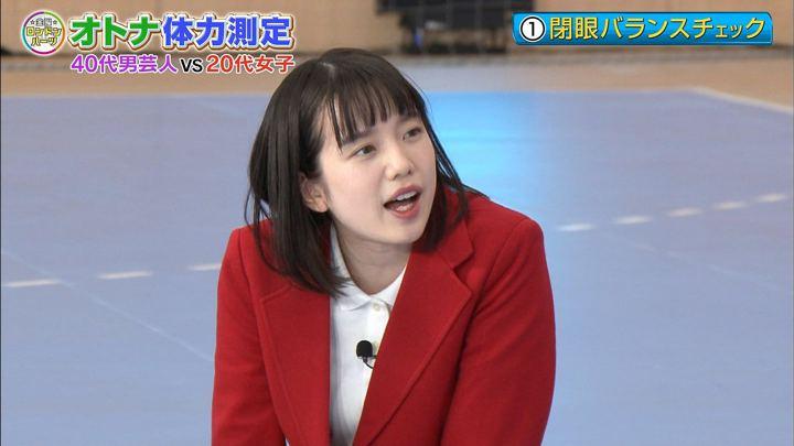2018年11月23日弘中綾香の画像06枚目