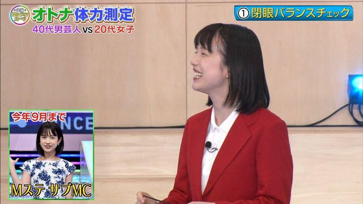 2018年11月23日弘中綾香の画像11枚目