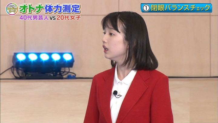 2018年11月23日弘中綾香の画像21枚目