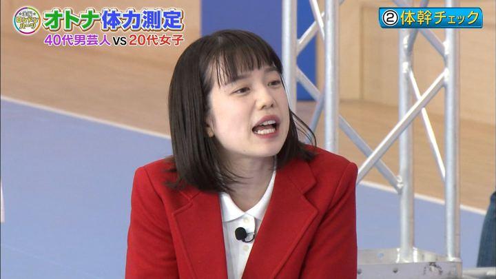 2018年11月23日弘中綾香の画像23枚目