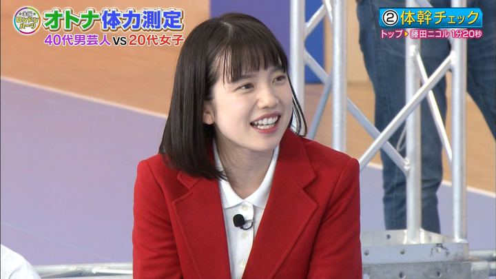 2018年11月23日弘中綾香の画像25枚目