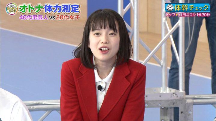 2018年11月23日弘中綾香の画像26枚目