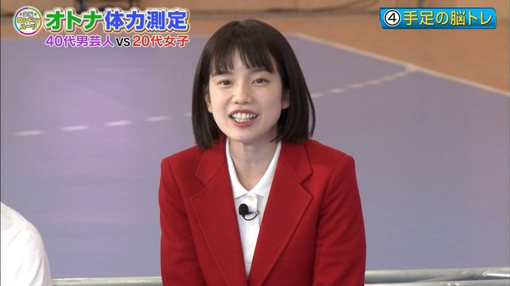 2018年11月23日弘中綾香の画像35枚目