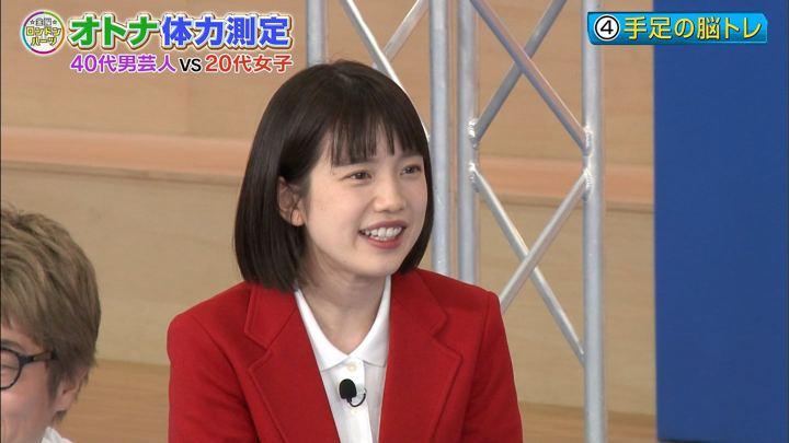 2018年11月23日弘中綾香の画像38枚目