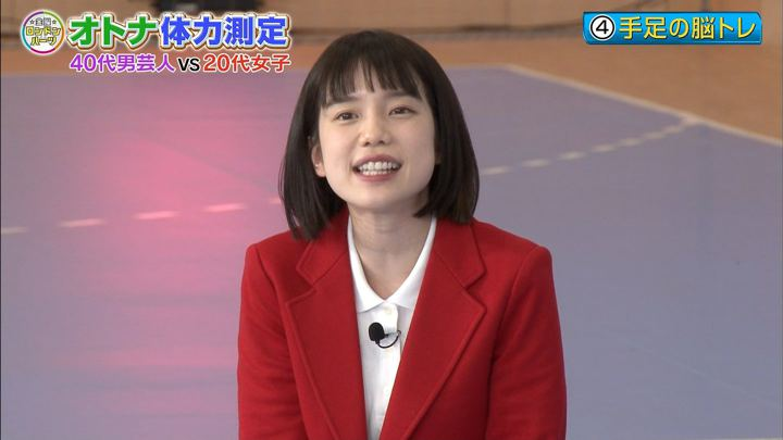 2018年11月23日弘中綾香の画像39枚目