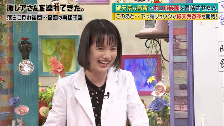 2018年11月26日弘中綾香の画像38枚目