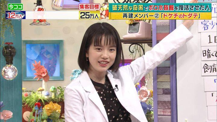 2018年11月26日弘中綾香の画像40枚目