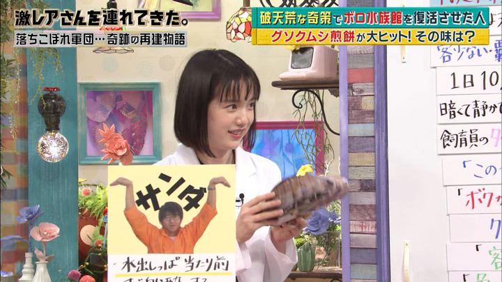 2018年11月26日弘中綾香の画像51枚目