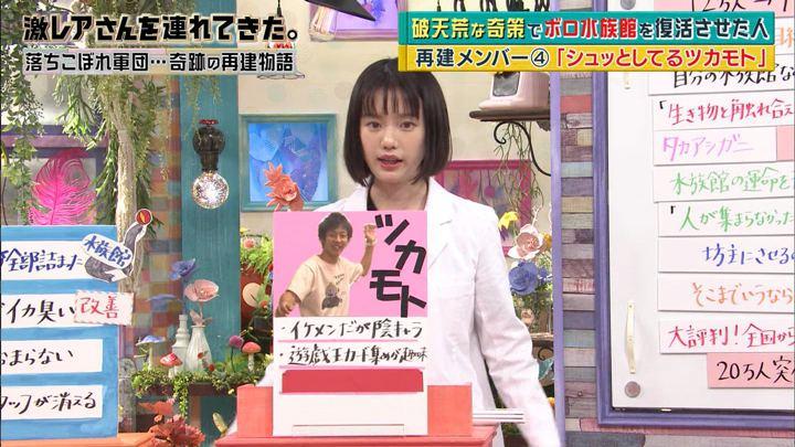 2018年11月26日弘中綾香の画像58枚目