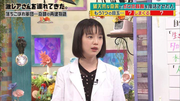 2018年11月26日弘中綾香の画像60枚目