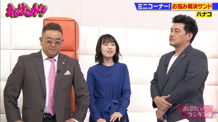 2018年11月28日弘中綾香の画像04枚目