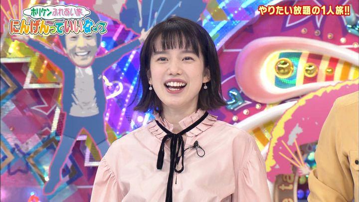2018年12月13日弘中綾香の画像03枚目