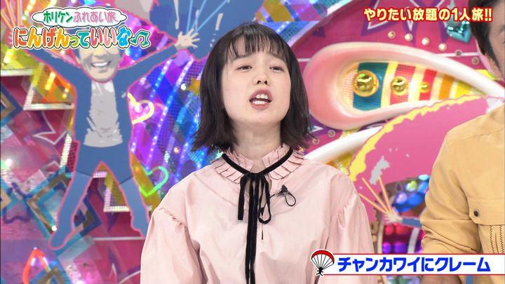 2018年12月13日弘中綾香の画像09枚目