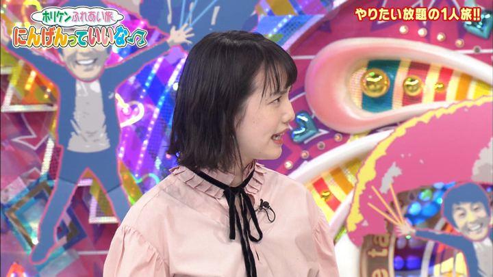 2018年12月13日弘中綾香の画像16枚目
