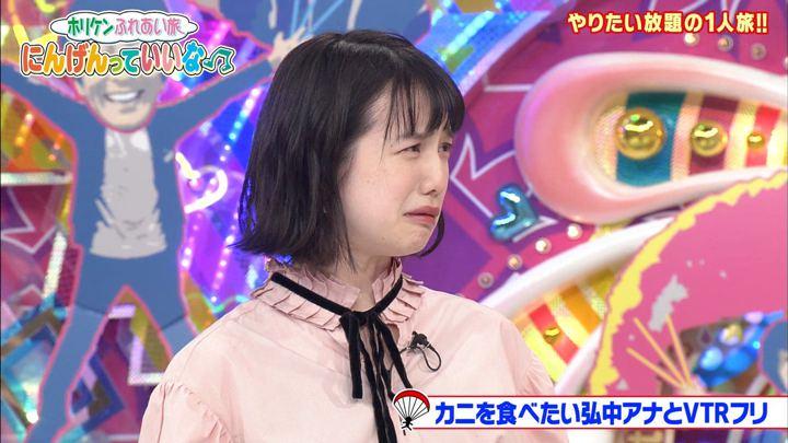 2018年12月13日弘中綾香の画像17枚目