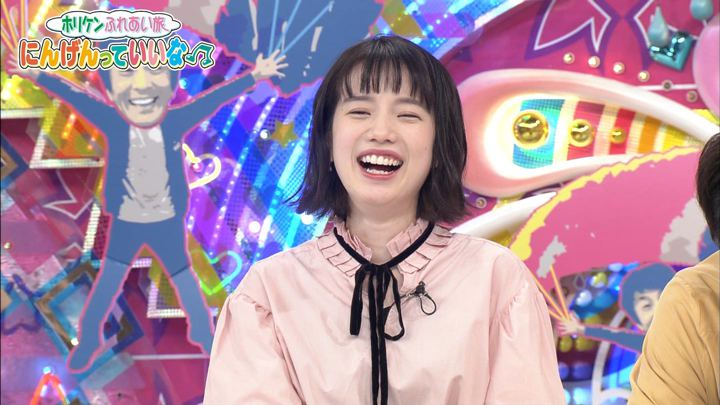 2018年12月13日弘中綾香の画像22枚目