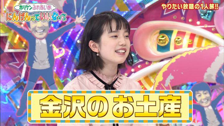 2018年12月13日弘中綾香の画像24枚目