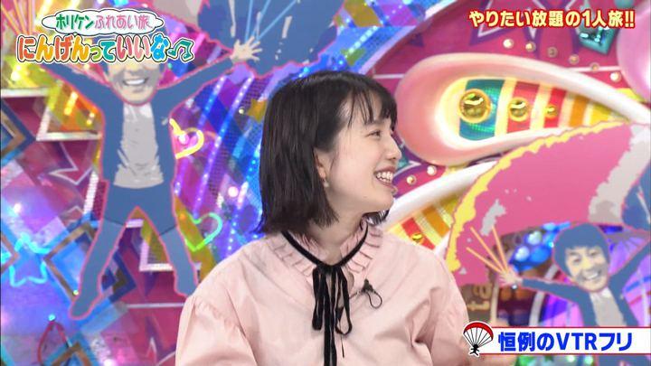 2018年12月13日弘中綾香の画像25枚目