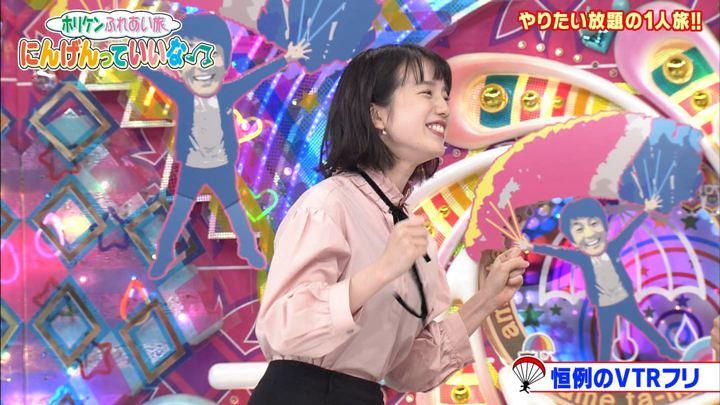 2018年12月13日弘中綾香の画像27枚目