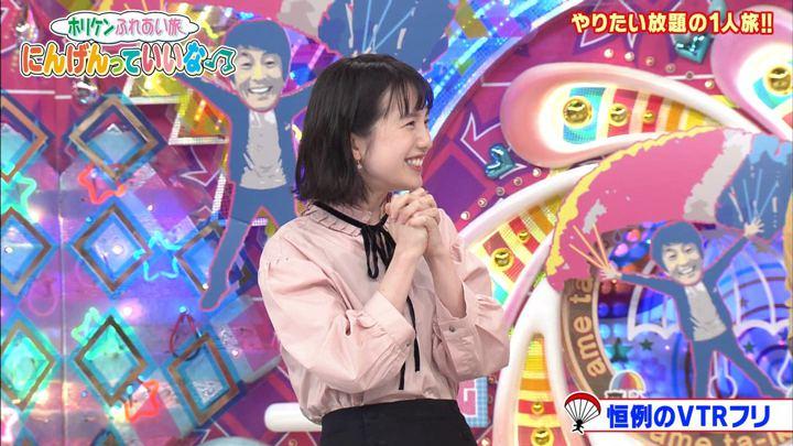 2018年12月13日弘中綾香の画像28枚目