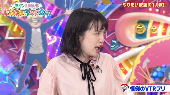 2018年12月13日弘中綾香の画像29枚目